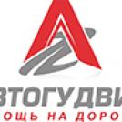 Техпомощь на дороге Автогудвин