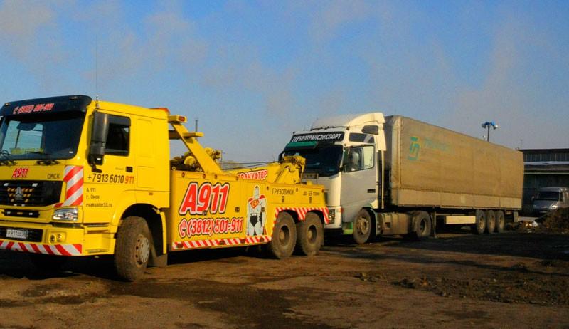 Выездная техпомощь грузовых автомобилей